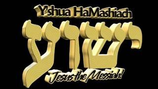 Еврейский Новый Завет [от Матитьягу #Матфея] МР3