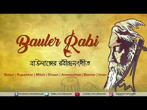 bauler-rabi- -baulanger-rabindrasangeet- -babul,-shaan,-rupankar,-anwesshaa,-iman,-bonnie