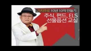 주식 종목진단 [황금광맥] 현대피앤씨(011720)  …