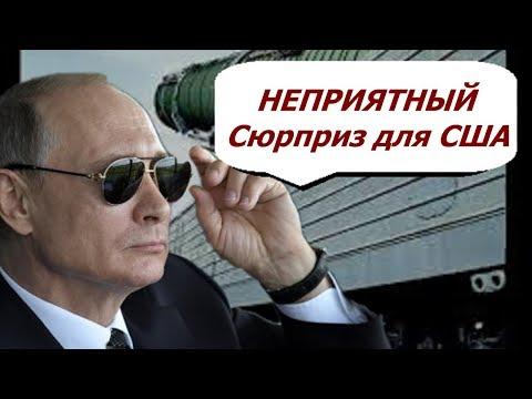 """РОССИЯ ИСПЫТАЛА """"ЯДЕРНЫЙ"""