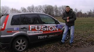 Универсальный Ford Fusion: тест-драйв программы Автопанорама