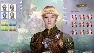 ArcheAge - CBT5 - Character Creation