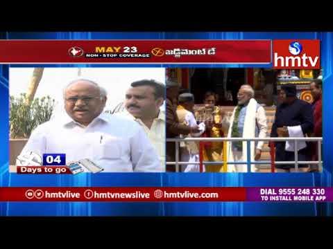 TDP Letter to Election Commission over Modi Kedarnath Visit   hmtv