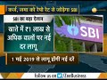 SBI links pricing of loans, deposits to repo rate