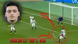 בישוליים אגדיים בהיסטוריית הכדורגל! (מדהים!!)