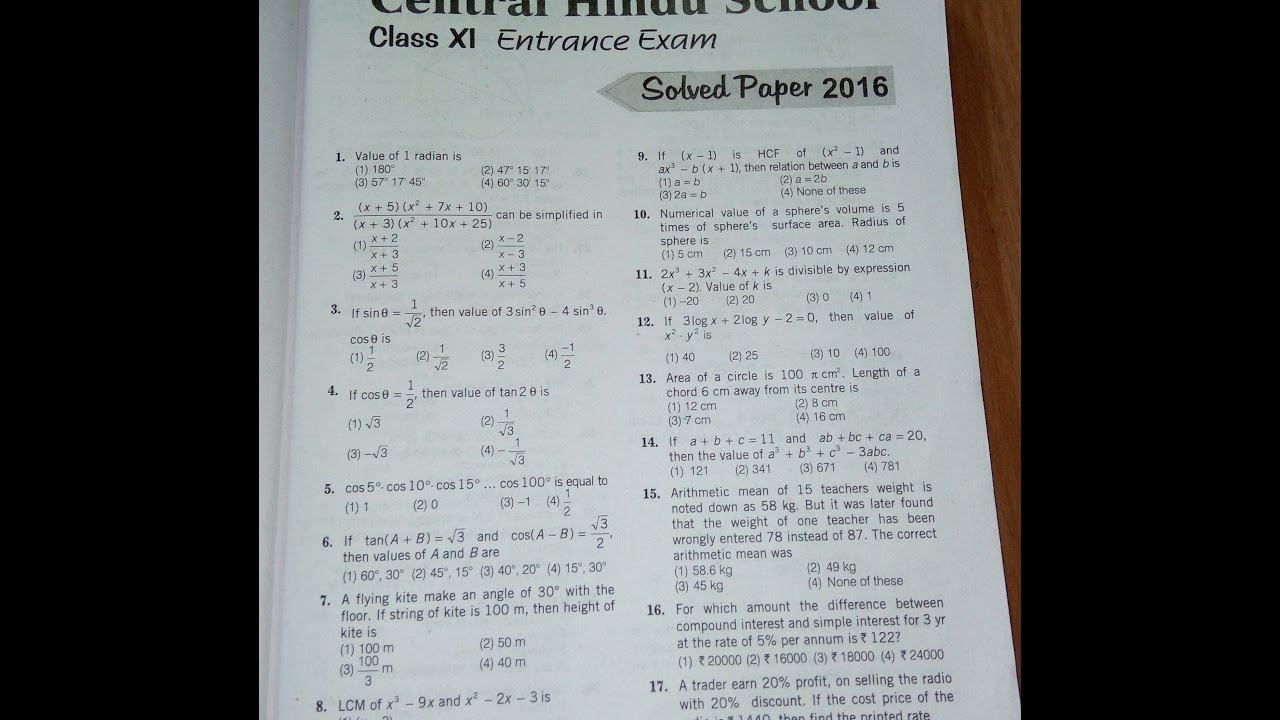 chs entrance exam 2016 class 11 question paper solved youtube