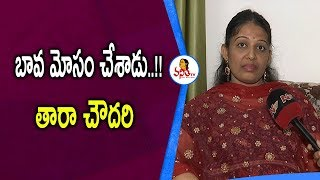 Tara Chowdary Sensational Interview Over Cheating Case | Vanitha TV...