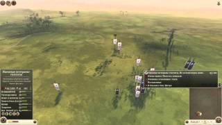Академия Total War - выпуск 39 (Финал Чемпионата России 2013 - Total War: Rome II - 1х1)