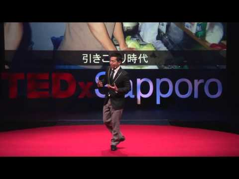 Sweets to make you happy | Hajime Ishimizu | TEDxSapporo