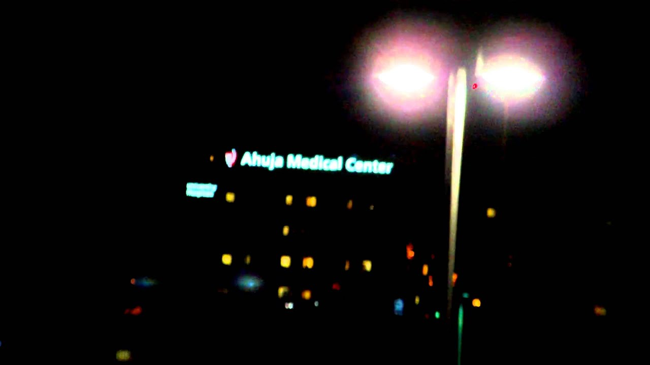 Ahuja Medical Center