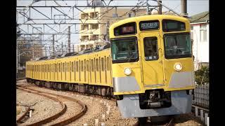 西武2000系 走行音 西武新宿→田無 バイノーラル録音