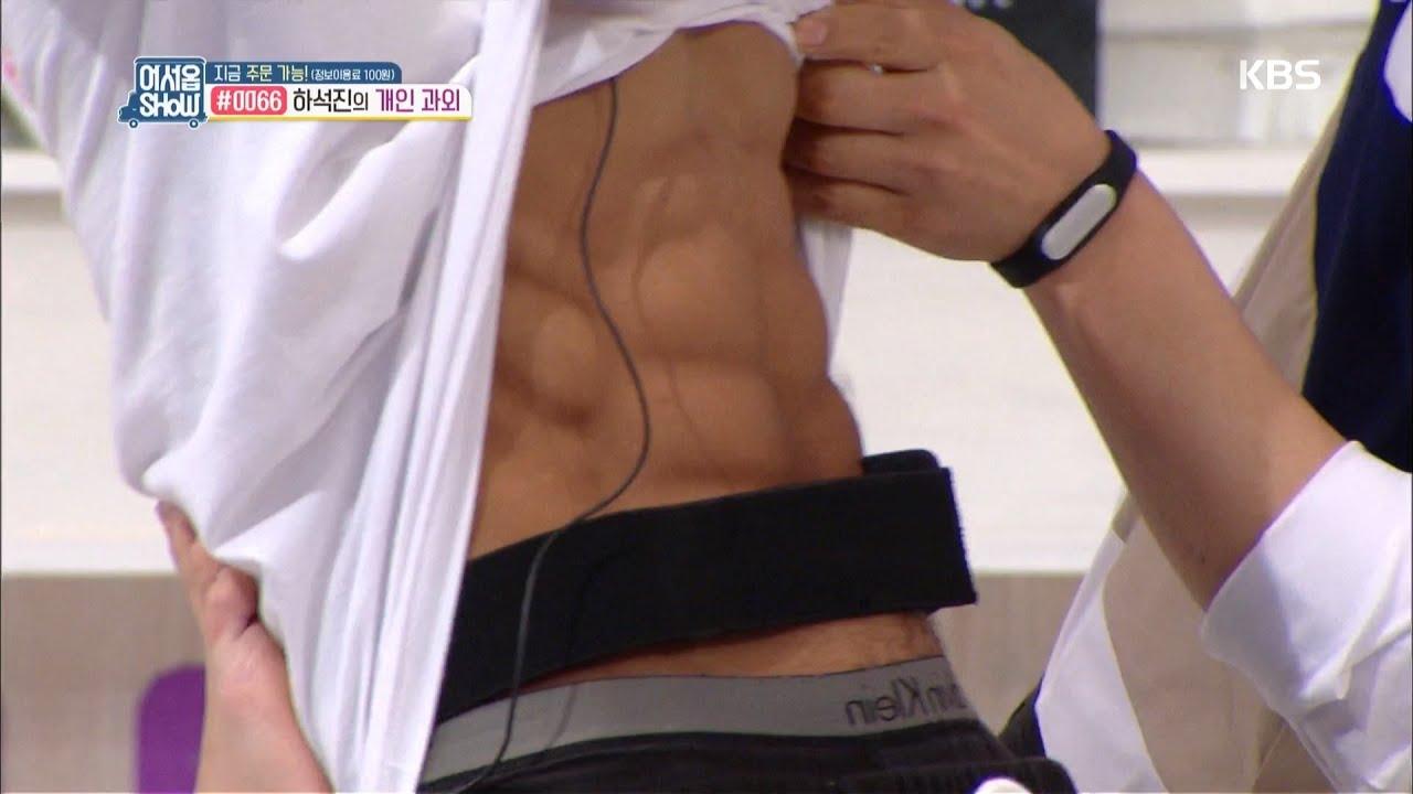 어서옵SHOW - 김종국 복근 노출에 '일동 감탄'!.20160527