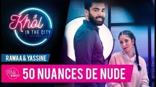 Khôl in The City #03 - 50 nuances de Nude - Rawaa Beauty & Yassine