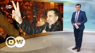 Может ли Саакашвили стать противовесом Порошенко? – DW Новости (12.12.2017)