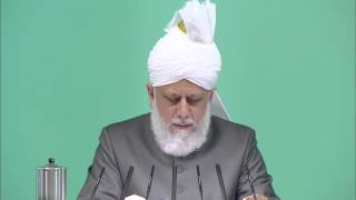 Friday Sermon: 16th November 2012 (Urdu)