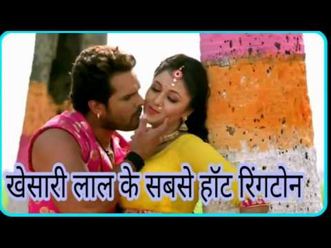 Khesari Lal Yadav ke sabse Hot Song | 2018 New Ringtone