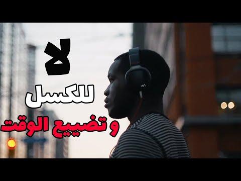 دكتور ابراهيم الفقى | اتعلم ازاى توقف مرض المماطلة | Dr Ibrahim Elfiky