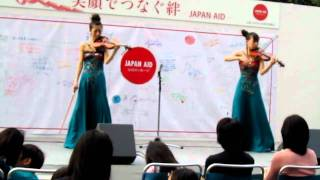 Japan Aid event at Tokyo Tower, 16th April 2011