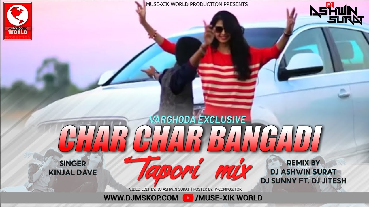 Download Char char Bangdi wali gadi Remix   Kinjal Dave   DJ ASHWIN SURAT
