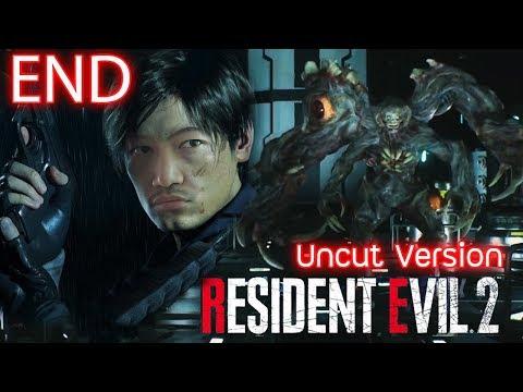 Resident Evil 2 Remake [UNCUT#END] : จุดจบของไวรัสนรก?