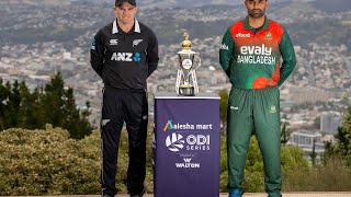 FULL LIVE MATCH BLACKCAPS v Bangladesh | 2nd ODI Alesha Mart Series | Christchurch