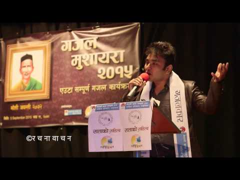 Nepali Ghazal Bachan    Ghazal Mushayara 2015    Niraj Joshi