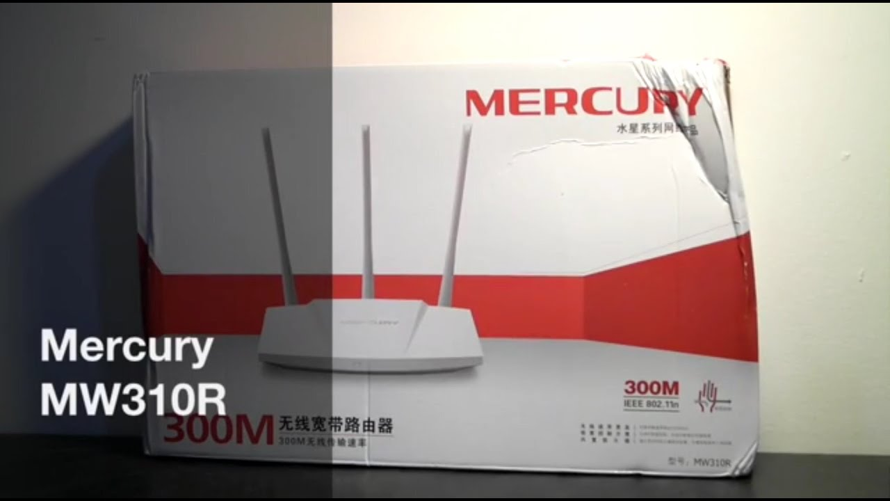 Unboxing Review And Setup Mercury Mw310r Wireless Router