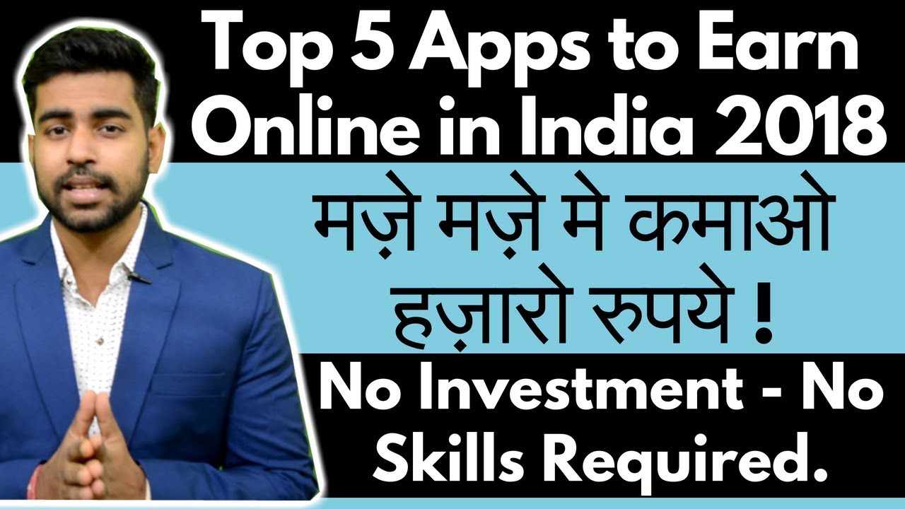 How can i earn money from home in india without investment