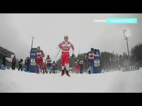 Лыжные гонки Кубок мира Лахти МУЖЧИНЫ 4Х7 5 КМ ЭСТАФЕТА