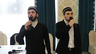 Новый Нашид 2019 Арабский нашиды Мавлиды Свадьбы группа Кавсар свадьба Тамада Аппаратура