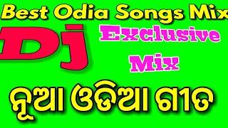 New Odia Song Dj Nonstop/Mashup 2018