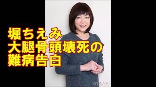 堀ちえみさん、4日放送のTBS系 爆報!THEフライデー に出演し、...