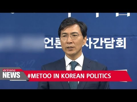 An Hee-jung Case Makes #MeToo An Election Variable