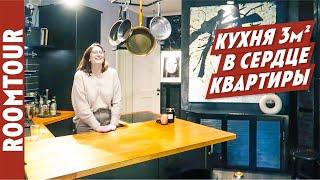 Обзор кухни 4м2 ПУХОВОЕ. Дизайн интерьера маленькой черной кухни. Современная кухня. Рум тур 194.
