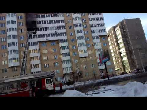 Пожар на Ул.Жукова, 14