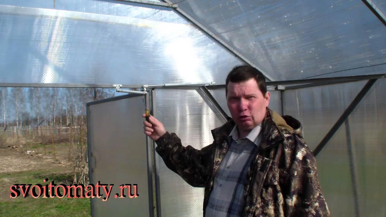 Автомат для проветривания теплицы - Teplitsy.guru - YouTube