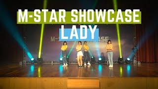 [M-STAR SHOWCASE] EXID (이엑스아이디) - 내일해 (LADY)