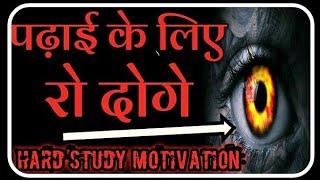 ज़मीर रो देगा पढ़ने को    Powerful Study Motivation    Inspirational speech by Motivatonal Alfaaz.