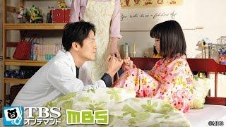 ありさ(村崎真彩)は仮病を使って拓郎(山田純大)を家に訪問させるが、彼女...