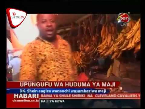 Dr Shein Aagiza Usambazaji Wa Maji Zanzibar