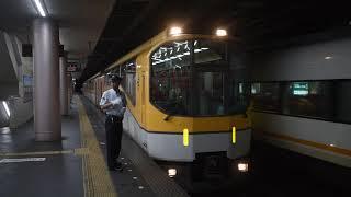 近鉄21000系✨UL03編成+近鉄21000系✨UB01編成 大阪難波行き  布施通過