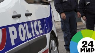 Неспокойная Франция: в ходе протестов ранены двое полицейских - МИР 24