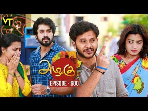 Azhagu - Tamil Serial | அழகு | Episode 600 | Sun TV Serials | 9 Nov 2019 | Revathy | Vision Time