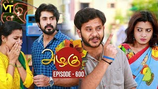 Azhagu - Tamil Serial | அழகு | Episode 600 | Sun TV Serials | 9 Nov 2019 | Revathy | Vision Time