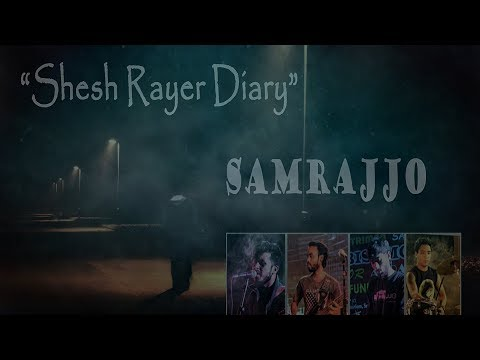Shesh Rayer Diary Official Lyrical Video...