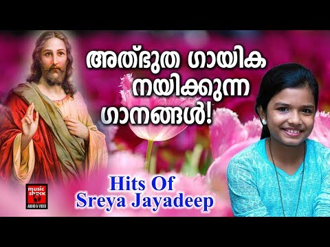 yeshuve neeyente christian devotional songs malayalam 2019 hits of sreya jayadeep adoration holy mass visudha kurbana novena bible convention christian catholic songs live rosary kontha friday saturday testimonials miracles jesus   adoration holy mass visudha kurbana novena bible convention christian catholic songs live rosary kontha friday saturday testimonials miracles jesus