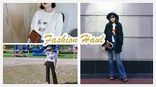 【服饰购物分享】Fashion Haul  Madewell Rag&Bone Alexander McQueen ASOS