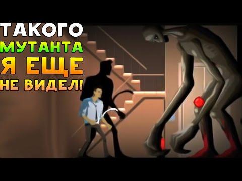 Игры на выживание онлайн