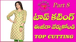 chudidar top cutting # DRESS TOP CUTTING # DIY # chudidar tops # part 8