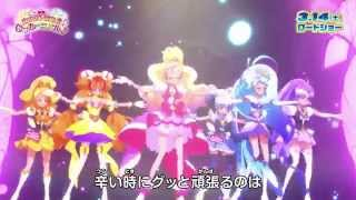 『映画プリキュアオールスターズ 春のカーニバル♪』主題歌「イマココカラ」 ダンス映像